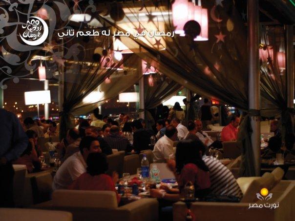 Ramadan nights by Omer Fares